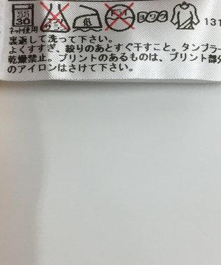 ONWARD Reuse Park 【23区 SPORT】カットソー秋冬 オレンジ