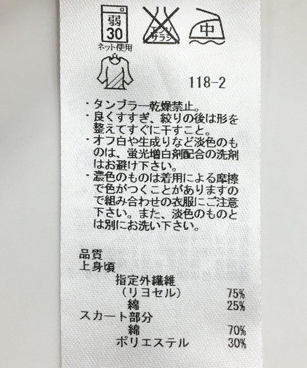 ONWARD Reuse Park 【自由区】ワンピース秋冬