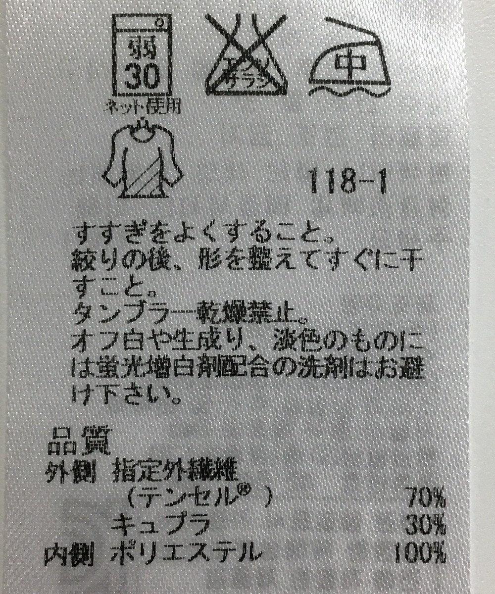 ONWARD Reuse Park 【23区】カットソー秋冬 グレー