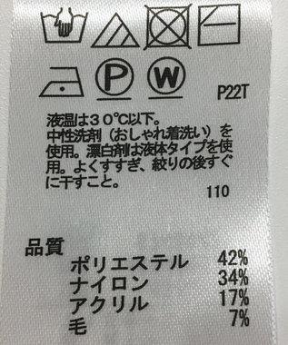 ONWARD Reuse Park 【any SiS】ニット秋冬 ネイビー