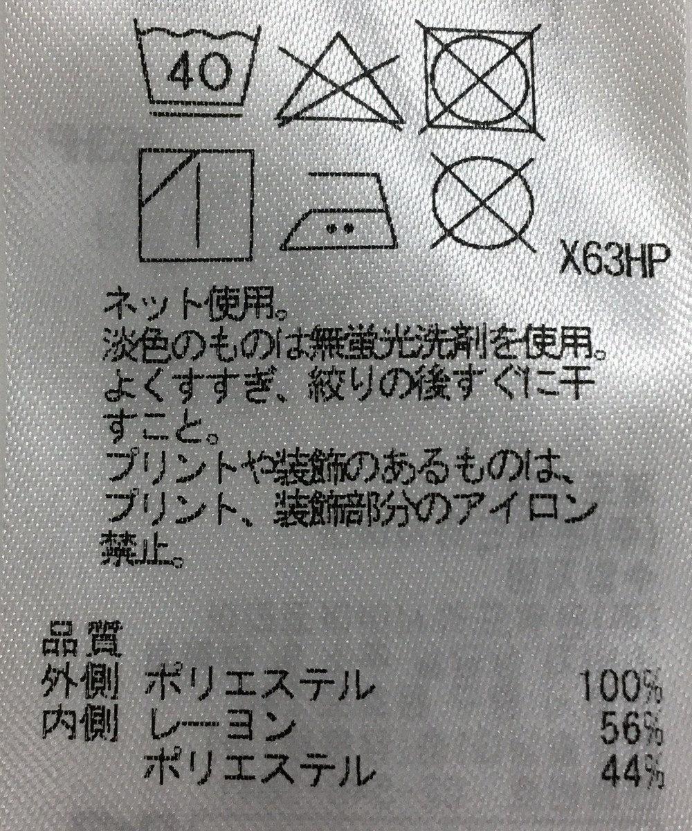 ONWARD Reuse Park 【組曲】カットソー秋冬 ブルー