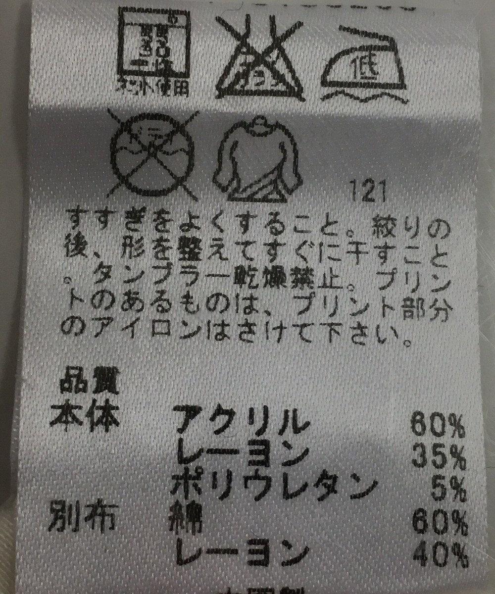 ONWARD Reuse Park 【any FAM】カットソー秋冬 ホワイト