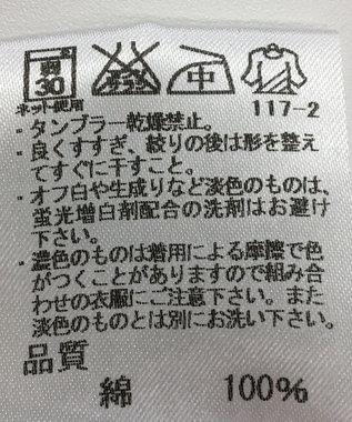 ONWARD Reuse Park 【J.PRESS】カットソー秋冬 ブルー