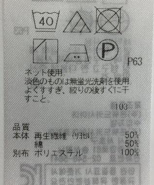 ONWARD Reuse Park 【組曲】カットソー秋冬 ホワイト