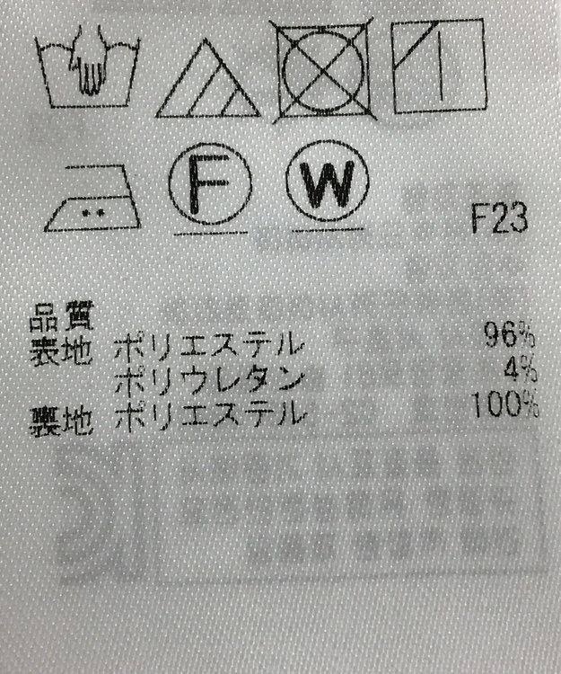 ONWARD Reuse Park 【組曲】スカート秋冬