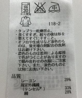 ONWARD Reuse Park 【23区】カットソー秋冬 ブラウン