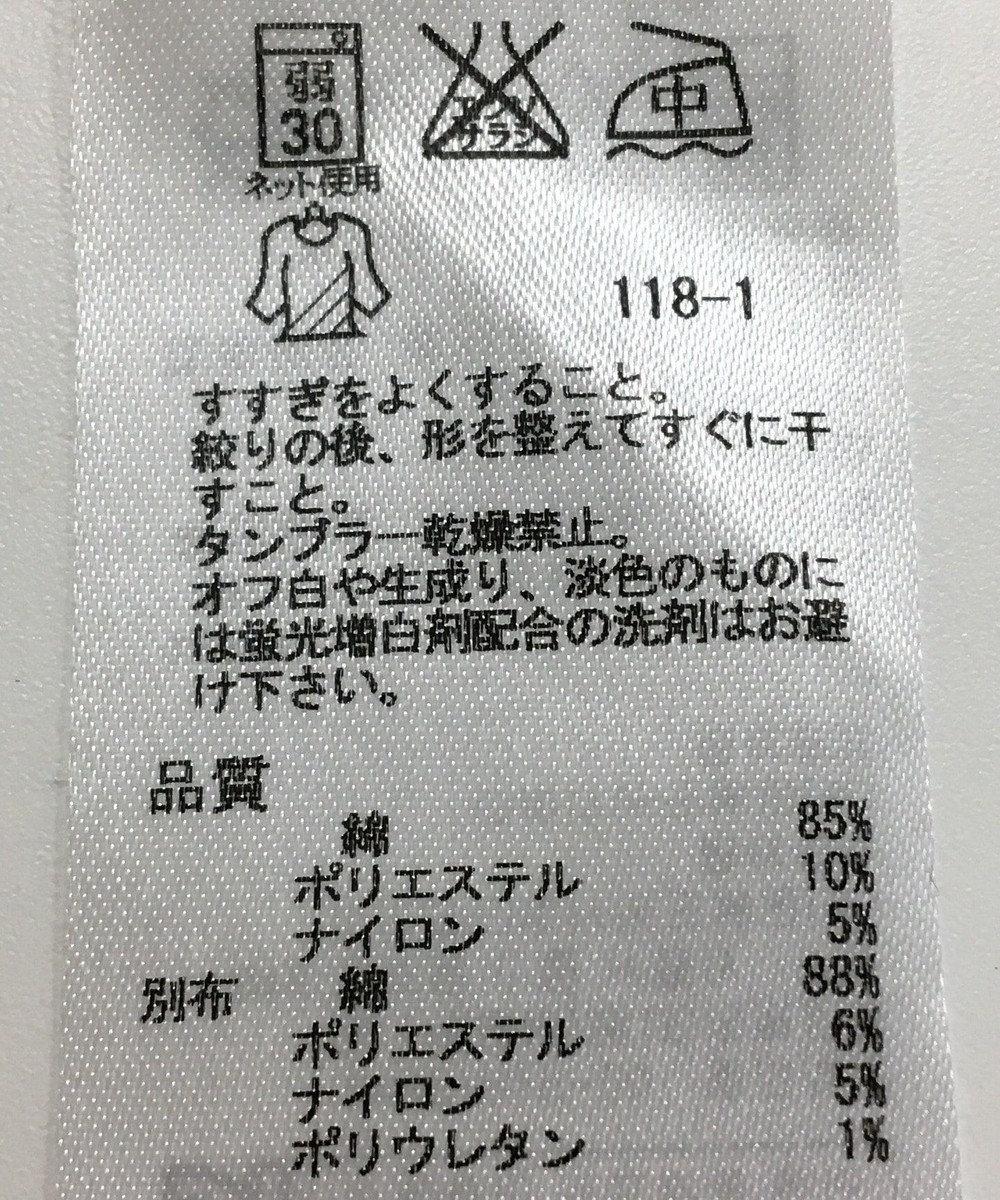 ONWARD Reuse Park 【組曲】カットソー秋冬 ベージュ