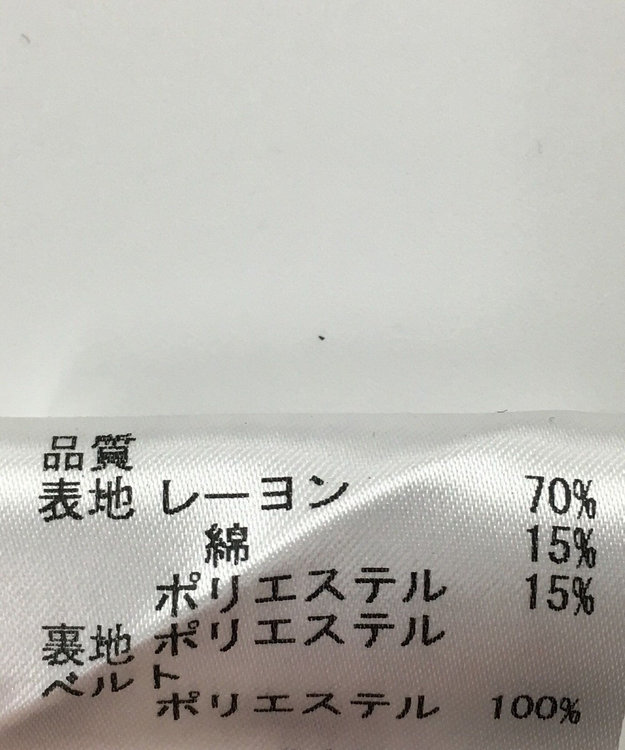 ONWARD Reuse Park 【ICB】スカート秋冬