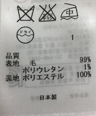 ONWARD Reuse Park 【23区】スカート秋冬 ピンク