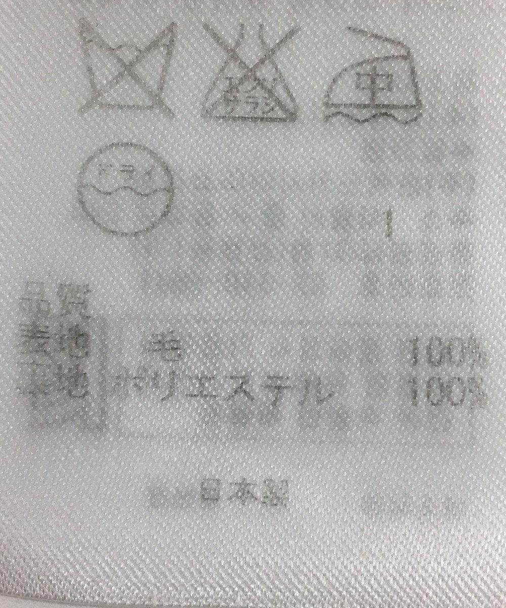 ONWARD Reuse Park 【ICB】スカート秋冬 グレー