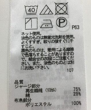 ONWARD Reuse Park 【ICB】カットソー秋冬 パープル