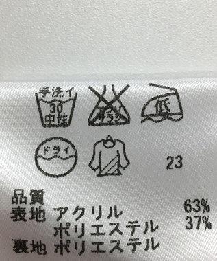 ONWARD Reuse Park 【any SiS】カットソー秋冬 ネイビー