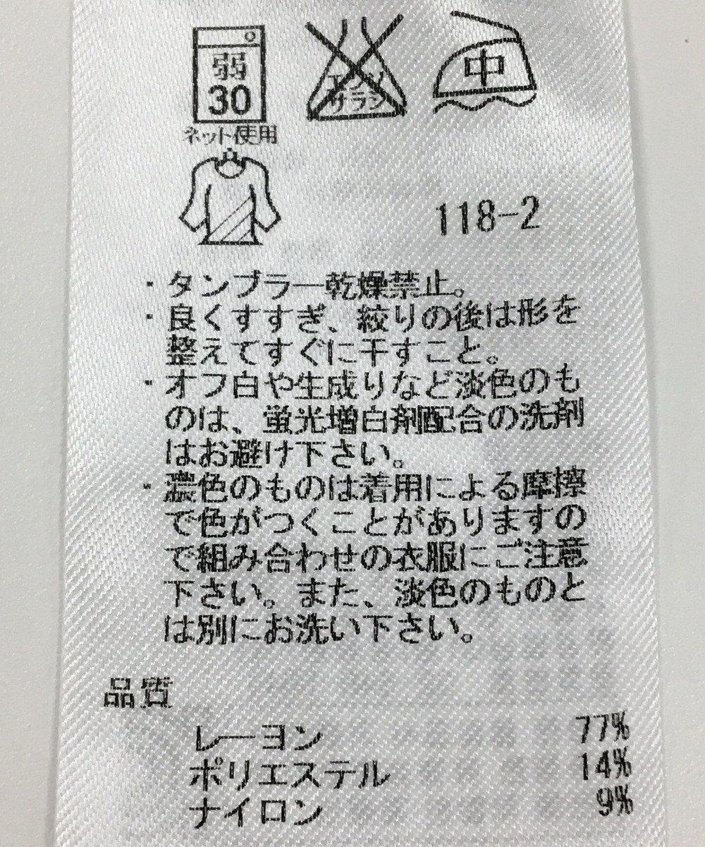ONWARD Reuse Park 【ICB】カットソー秋冬 ゴールド