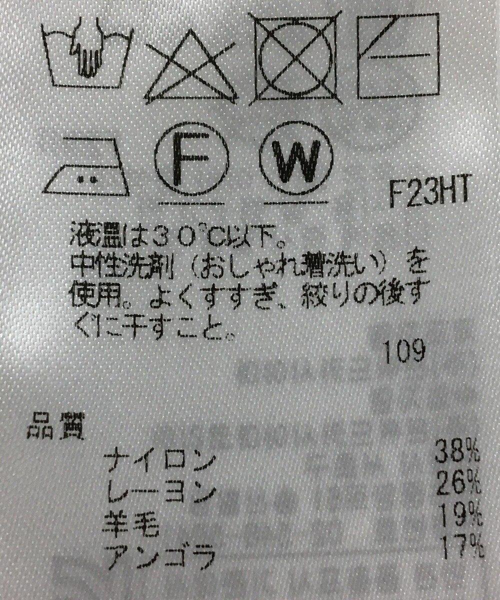 ONWARD Reuse Park 【自由区】ニット秋冬 ブルー