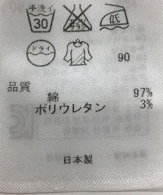 ONWARD Reuse Park 【23区】パンツ秋冬 ブルー
