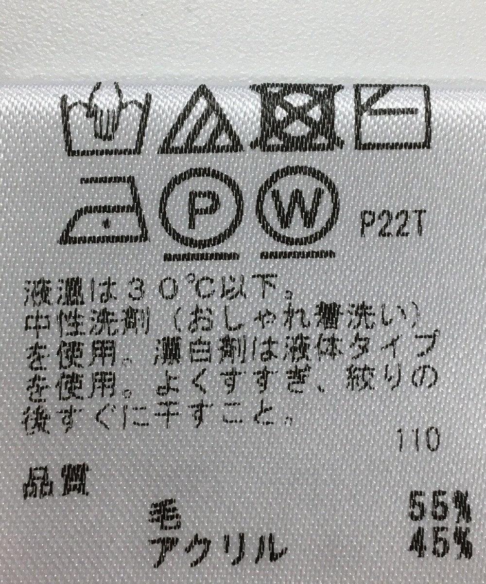 ONWARD Reuse Park 【any SiS】ニット秋冬 ホワイト