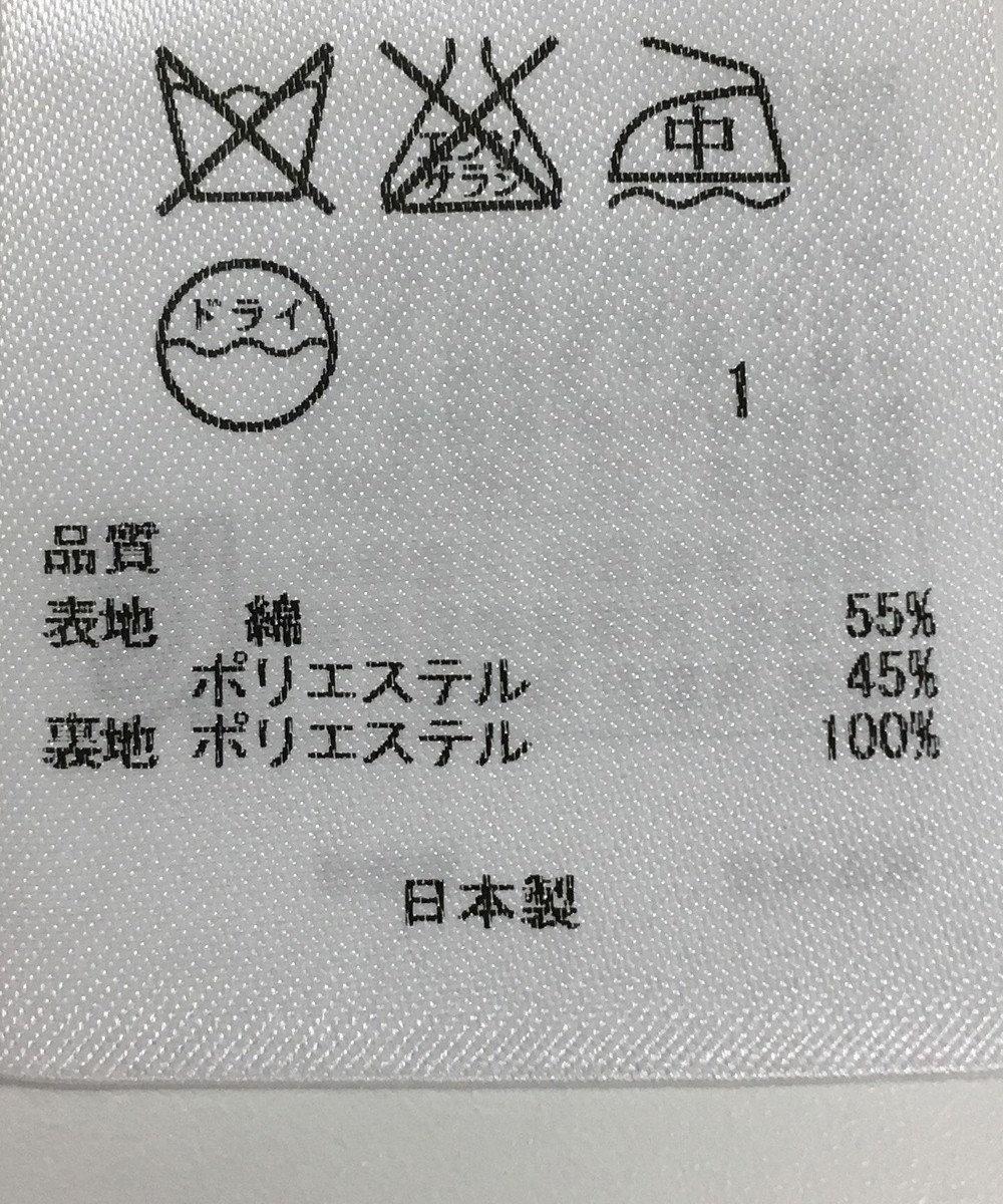 ONWARD Reuse Park 【23区】スカート秋冬 ネイビー