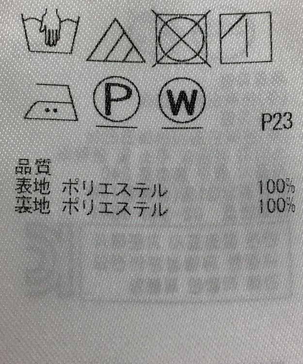 ONWARD Reuse Park 【自由区】スカート秋冬
