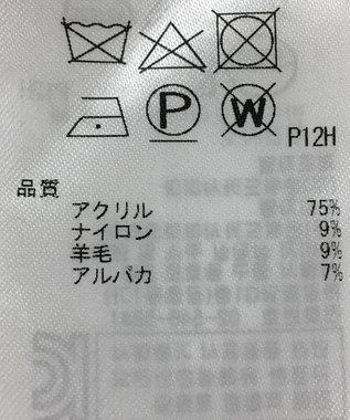 ONWARD Reuse Park 【自由区】ニット秋冬 ピンク