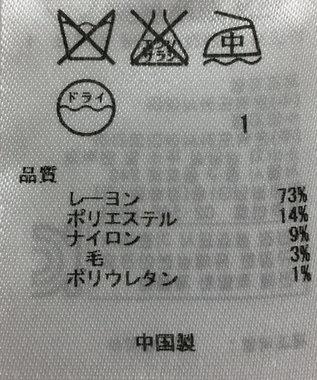 ONWARD Reuse Park 【23区】スカート秋冬 ブルー