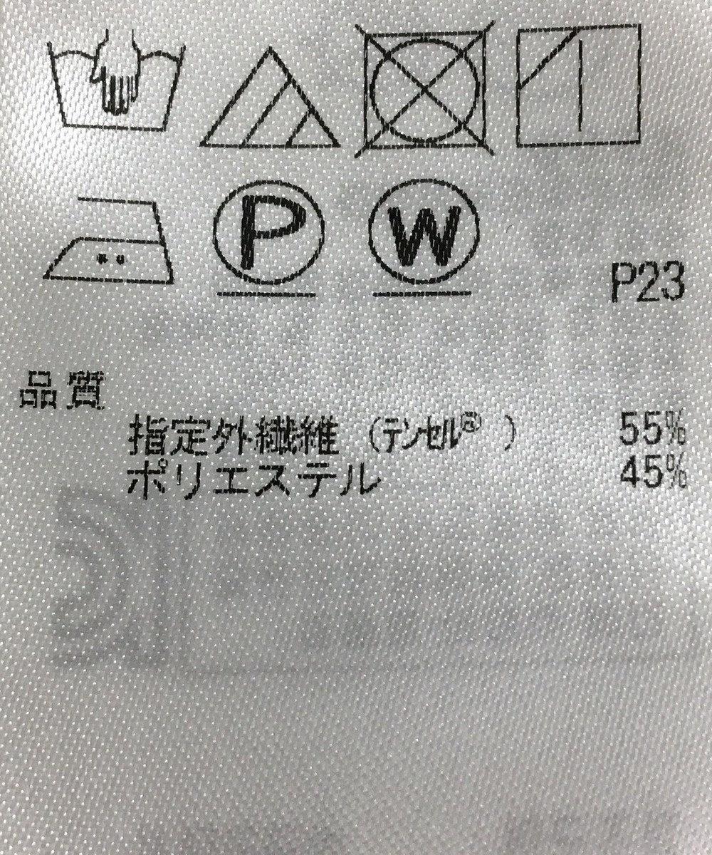 ONWARD Reuse Park 【組曲】ブラウス秋冬 ブルー