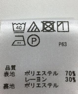 ONWARD Reuse Park 【any SiS】スカート秋冬 オレンジ