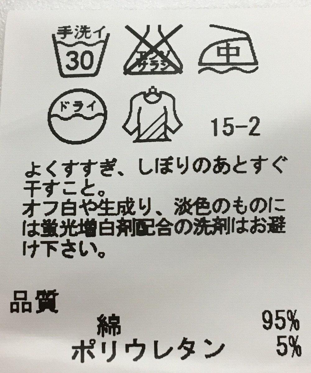 ONWARD Reuse Park 【23区】パンツ秋冬 グリーン
