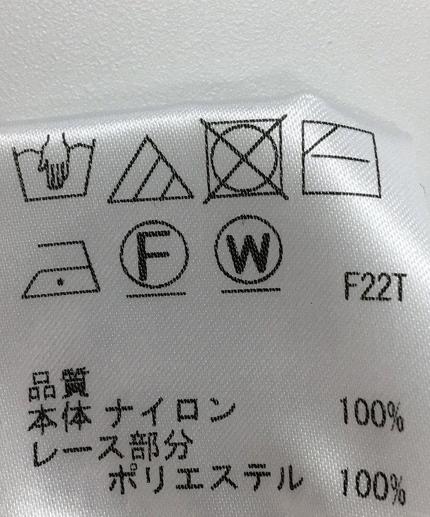 ONWARD Reuse Park 【Feroux】ニット秋冬 オフホワイト