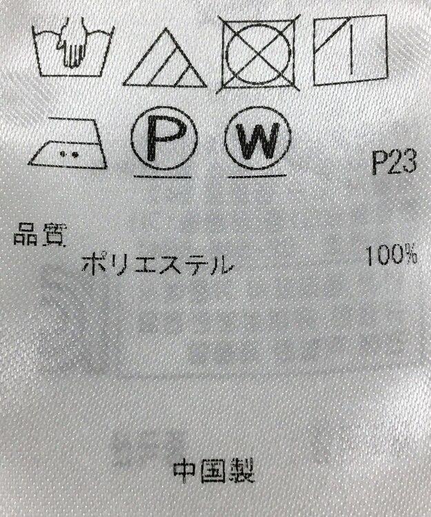 ONWARD Reuse Park 【23区】ブラウス秋冬