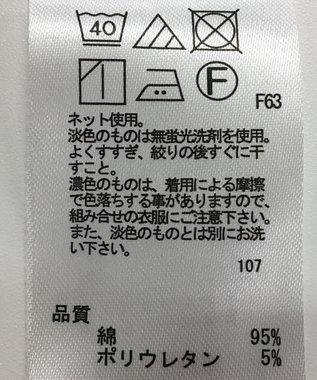 ONWARD Reuse Park 【any FAM】カットソー秋冬 ネイビー