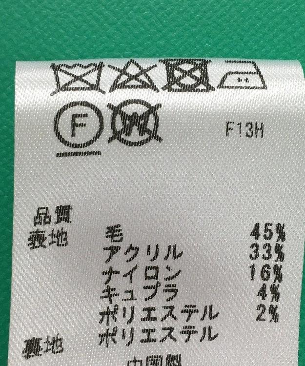 ONWARD Reuse Park 【any SiS】ワンピース秋冬