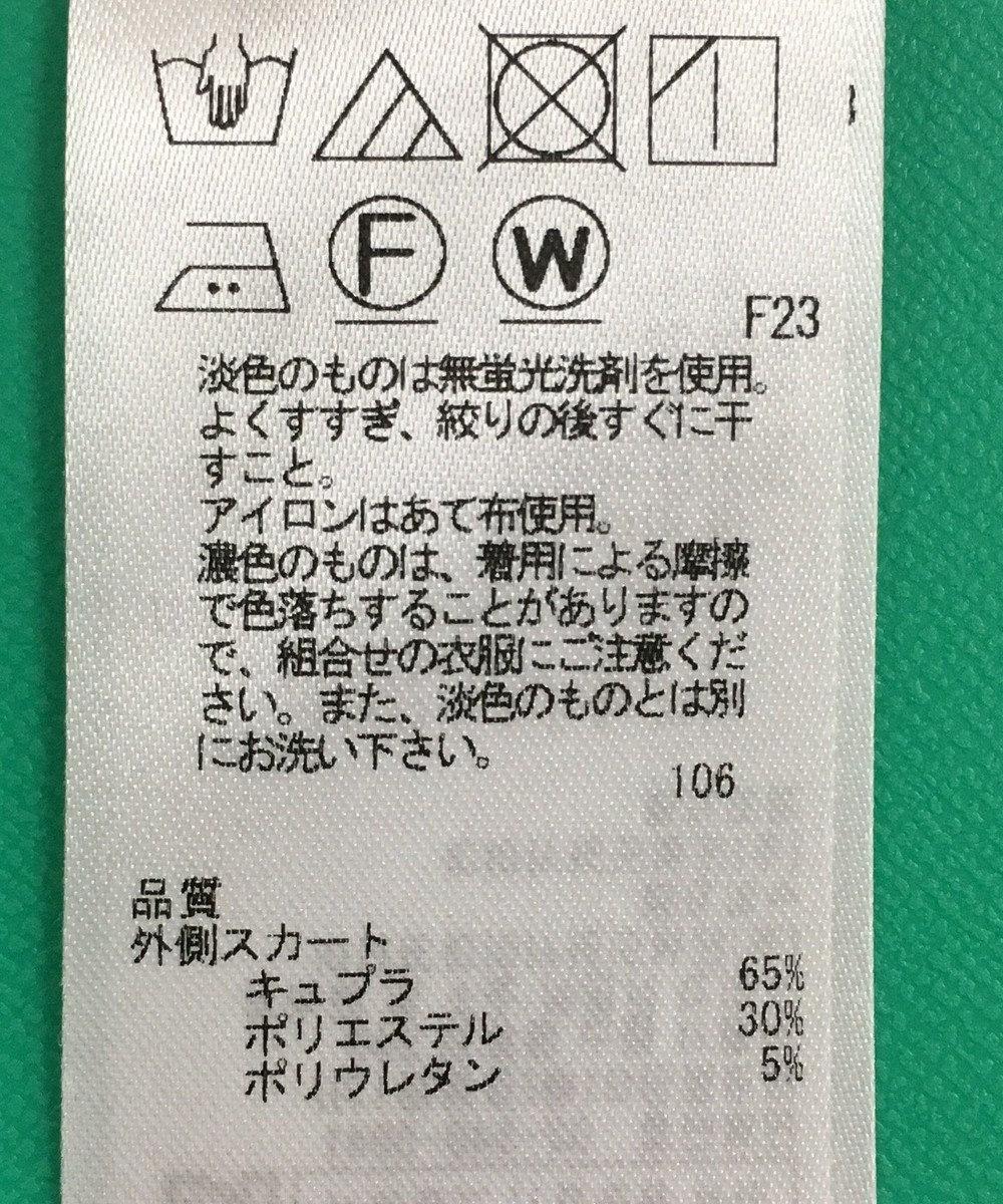 ONWARD Reuse Park 【23区】スカート秋冬 ブラウン