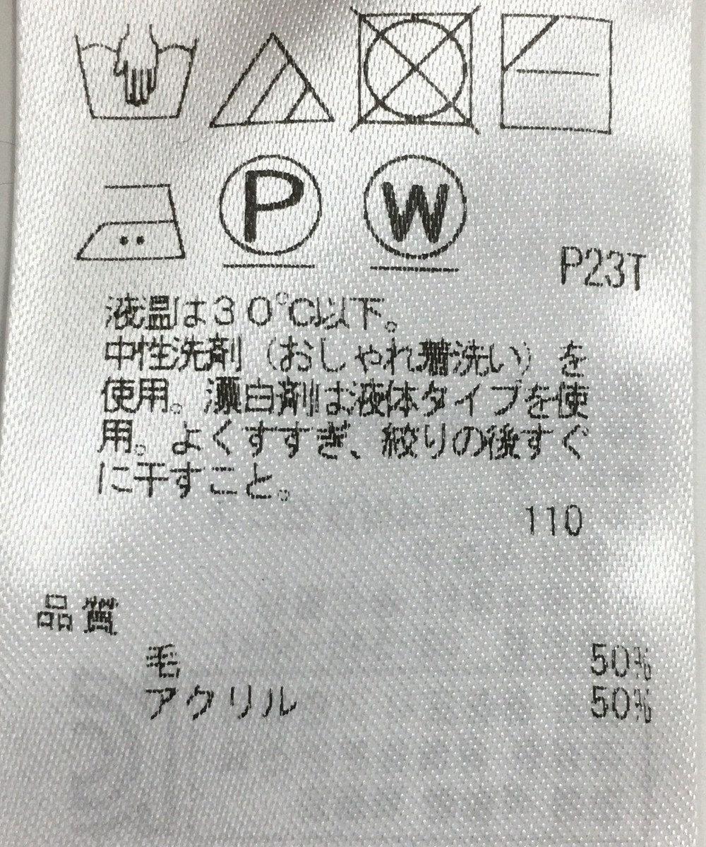ONWARD Reuse Park 【自由区】ニット秋冬 ブラック
