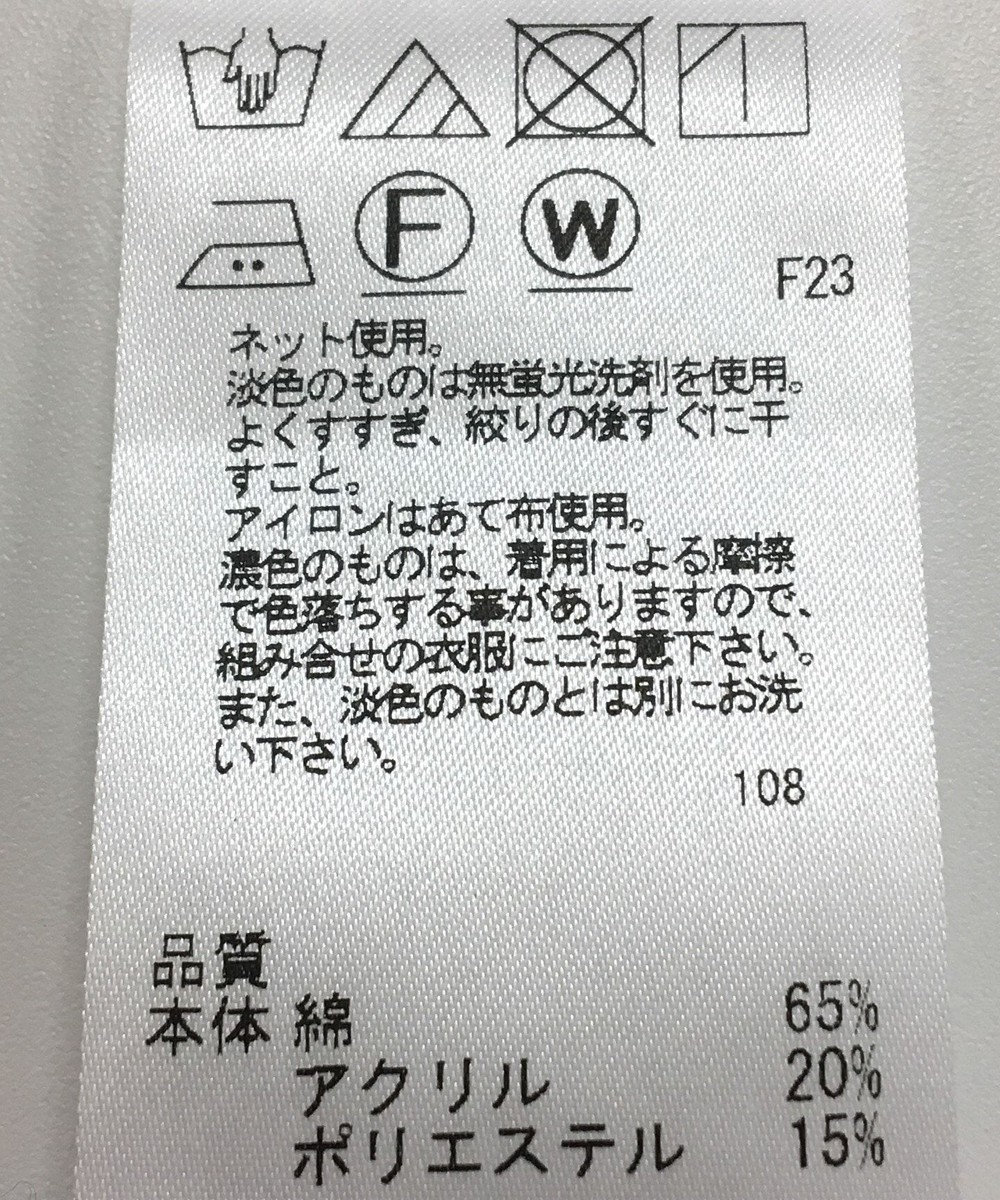 ONWARD Reuse Park 【SHARE PARK】カットソー秋冬 グレー
