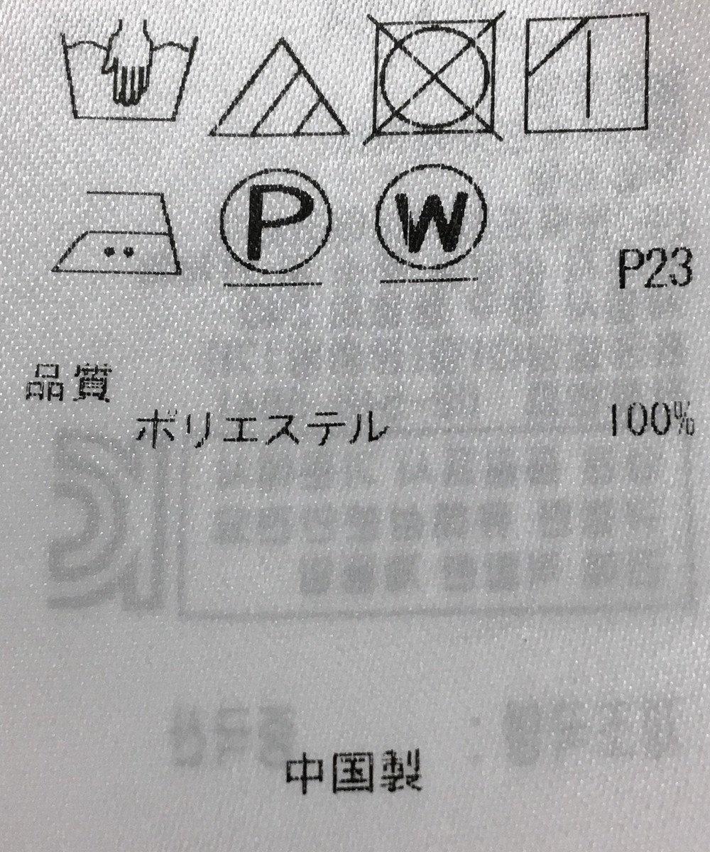 ONWARD Reuse Park 【23区】ブラウス秋冬 グリーン