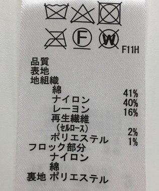 ONWARD Reuse Park 【any SiS】スカート秋冬 レッド