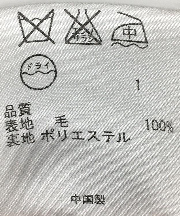 ONWARD Reuse Park 【組曲】ジャケット秋冬