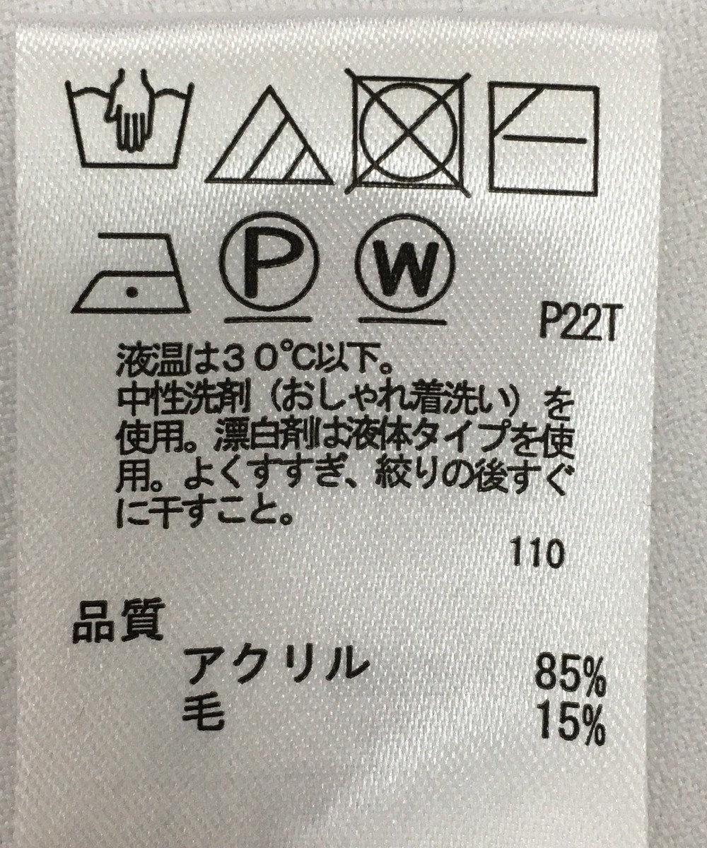 ONWARD Reuse Park 【any FAM】ニット秋冬 レッド