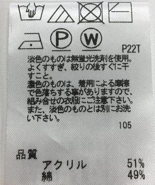 ONWARD Reuse Park 【any FAM】ニット秋冬 ベージュ