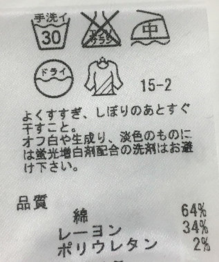 ONWARD Reuse Park 【自由区】パンツ秋冬 ベージュ