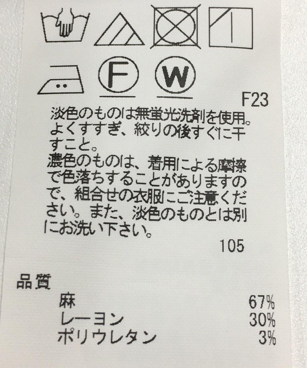 ONWARD Reuse Park 【23区】パンツ秋冬 ベージュ