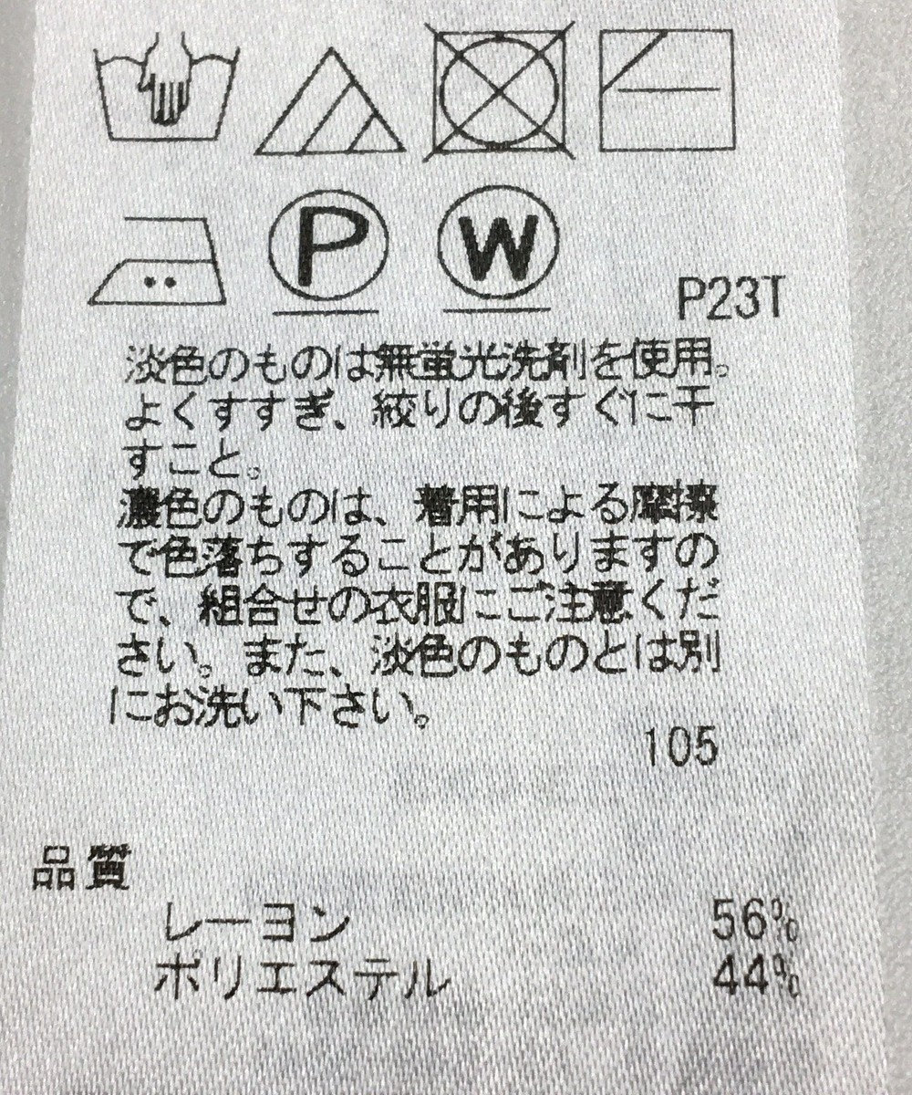 ONWARD Reuse Park 【組曲】ニット秋冬 ブラック
