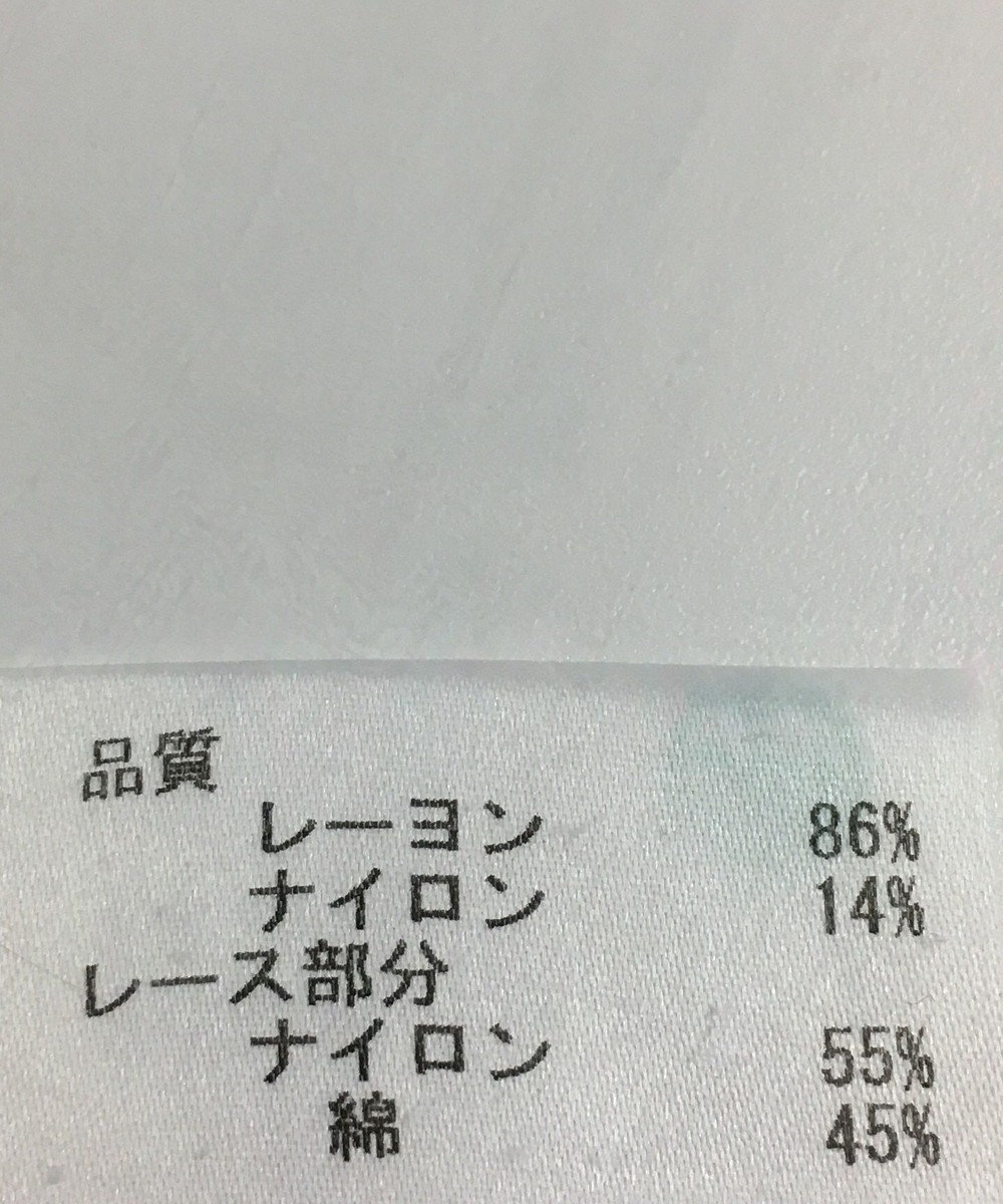 ONWARD Reuse Park 【組曲】カットソー秋冬 オフホワイト