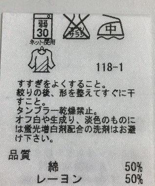 ONWARD Reuse Park 【自由区】カットソー秋冬 イエロー