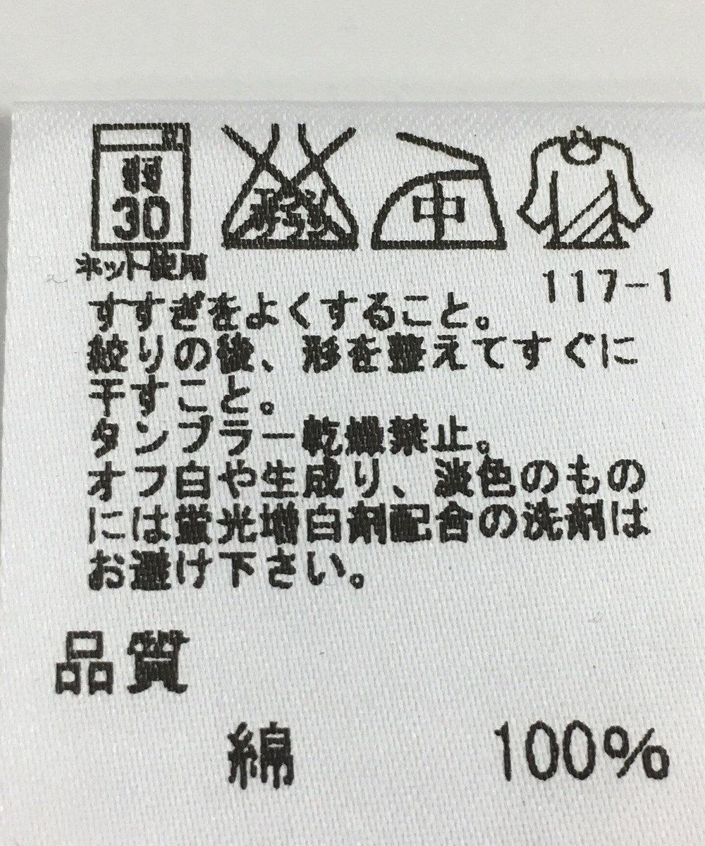 ONWARD Reuse Park 【J.PRESS】カットソー秋冬 ブラック