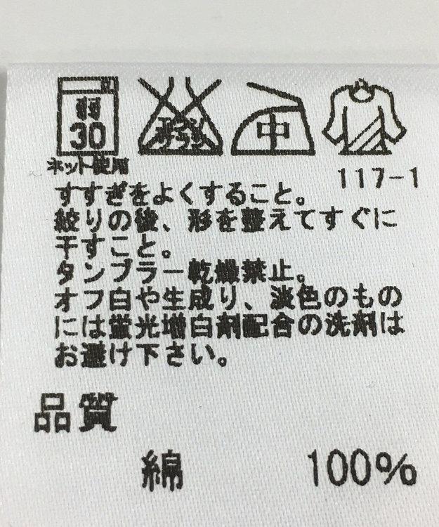 ONWARD Reuse Park 【J.PRESS】カットソー秋冬