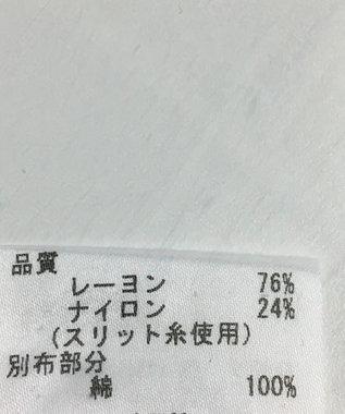 ONWARD Reuse Park 【23区】ニット秋冬 ブラウン