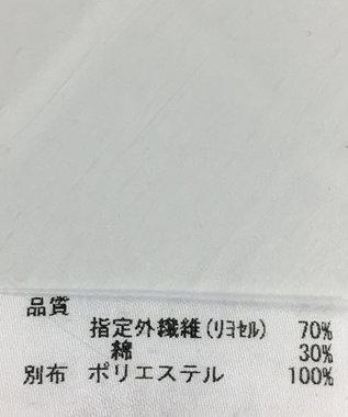 ONWARD Reuse Park 【23区】カットソー秋冬 ピンク