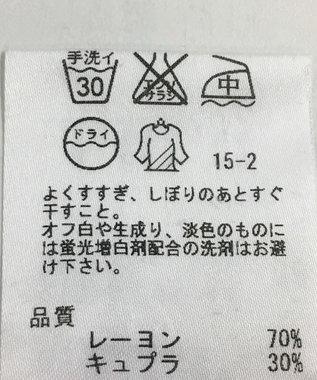 ONWARD Reuse Park 【23区】カットソー秋冬 ベージュ