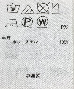 ONWARD Reuse Park 【23区】ブラウス秋冬 ホワイト